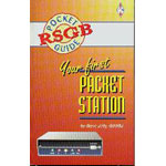 YFPS-BK Your First Packet Station 2nd Reprint 1997